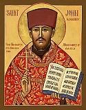 St. John of Kochurov